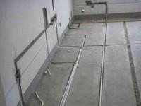 水电安装资料
